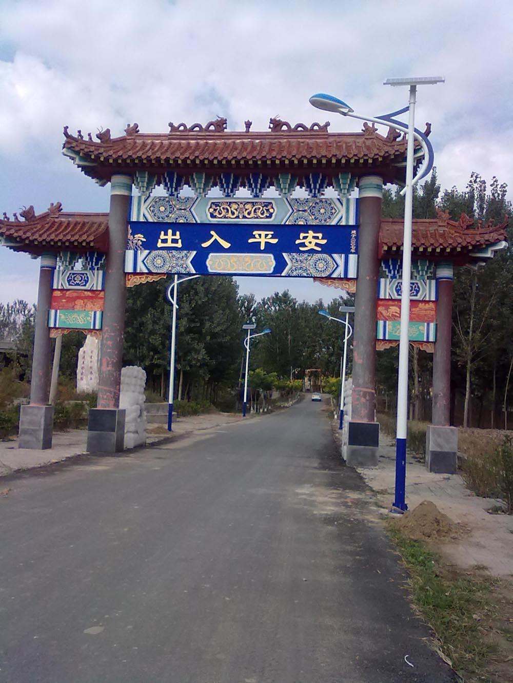 廊坊张家务村太阳能路灯工程