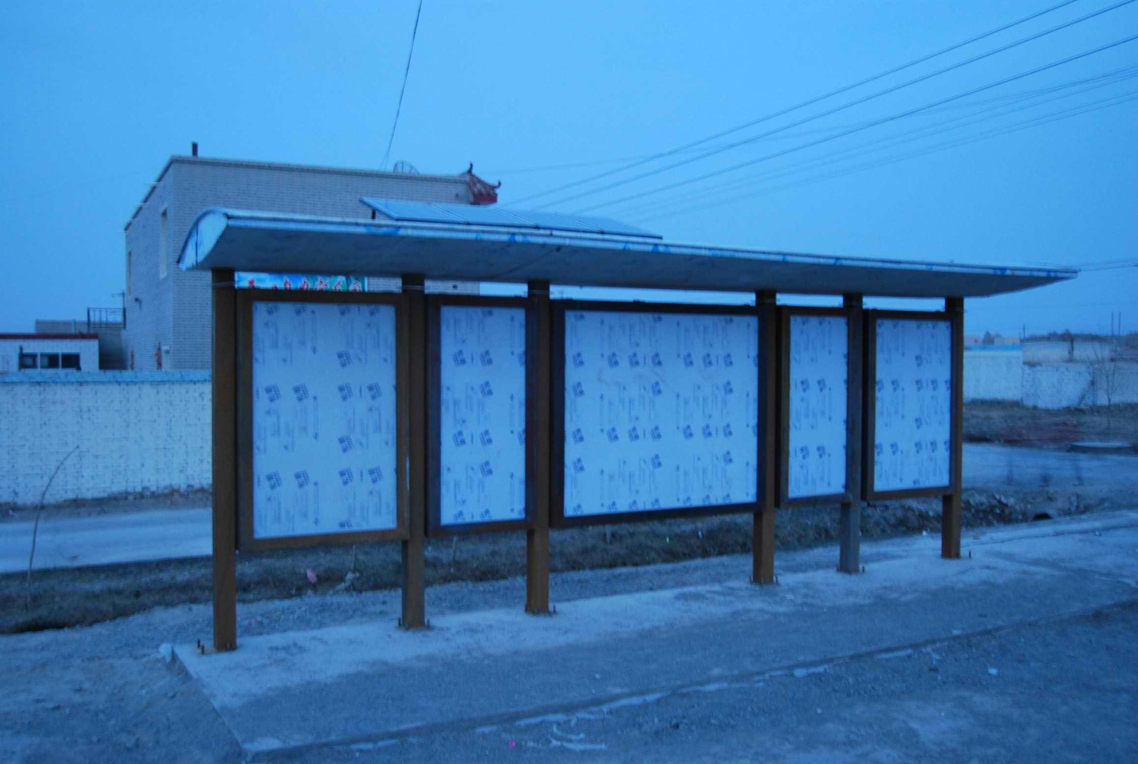 格尔木太阳能公交站牌
