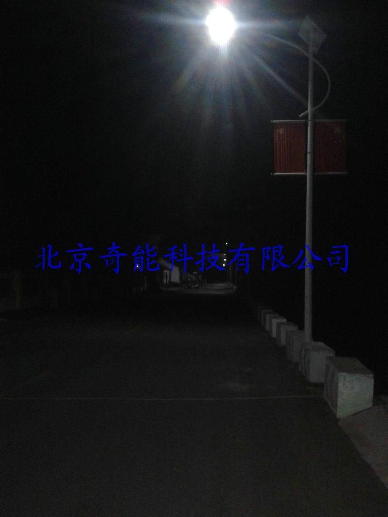 承德兴隆县66457部队路灯改造项目