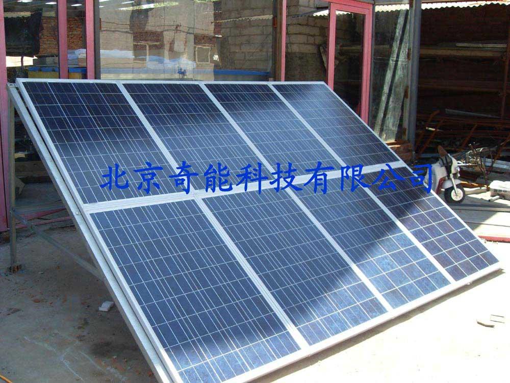 甘肃800W太阳能发电系统