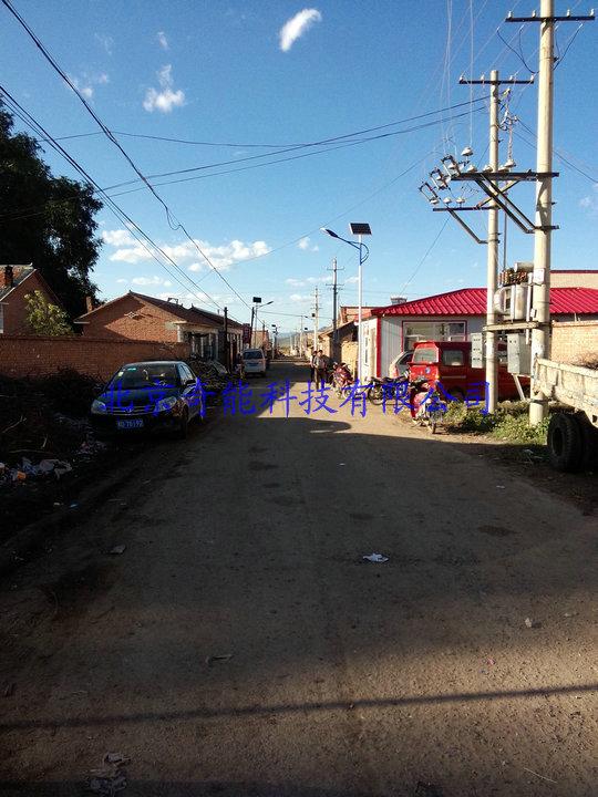 河北围场新地乡新农村建设太阳能路灯