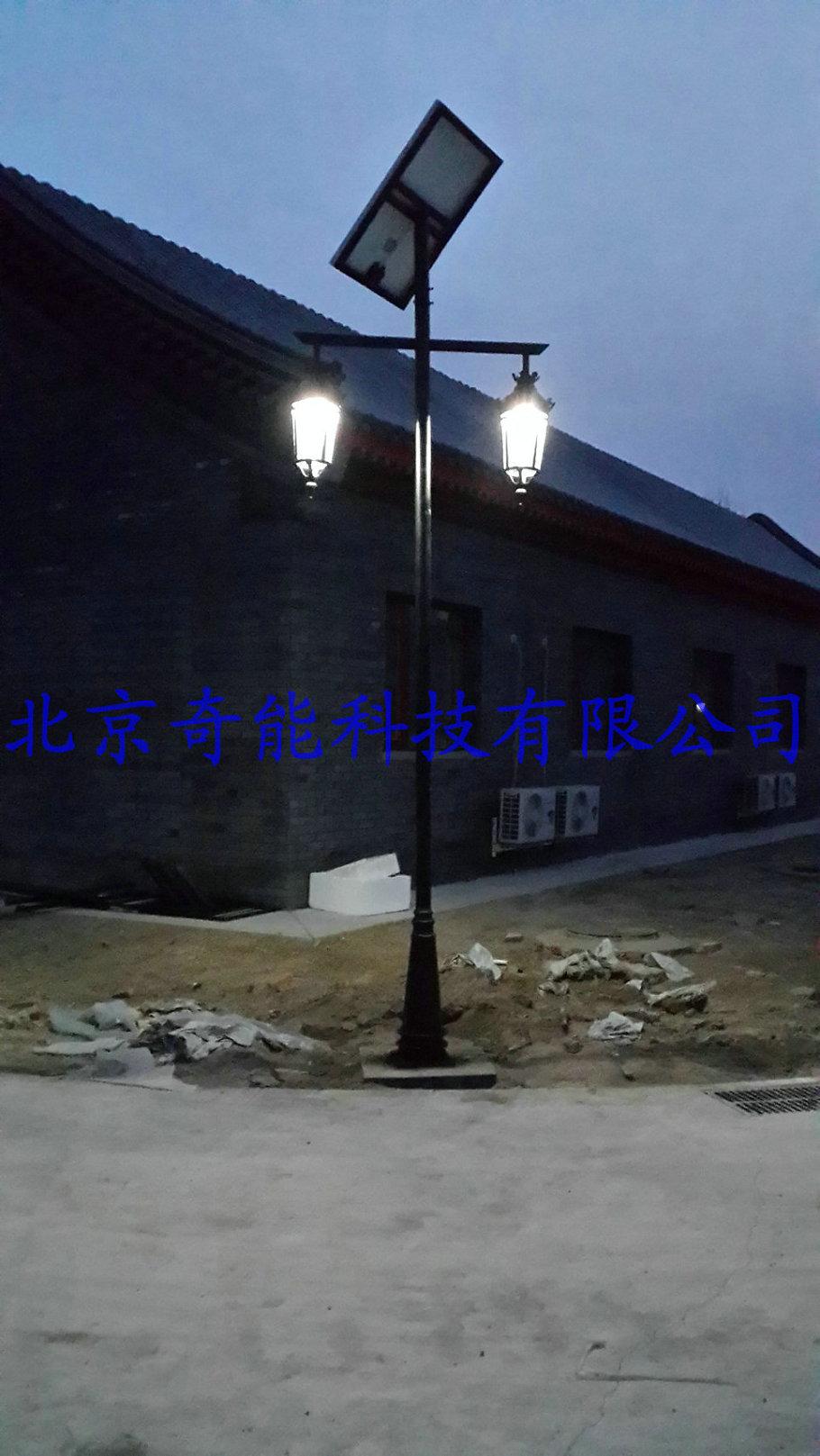 北京庞各庄儿童医院办公区太阳能路灯亮化