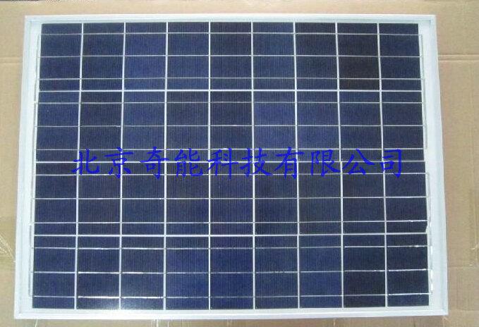 50W太阳能多晶电池板