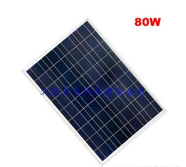 80W太阳能多晶电池板