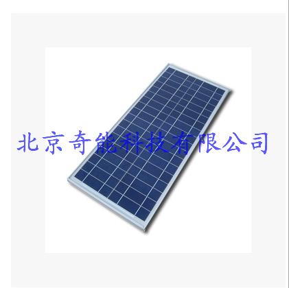 20W太阳能多晶电池板
