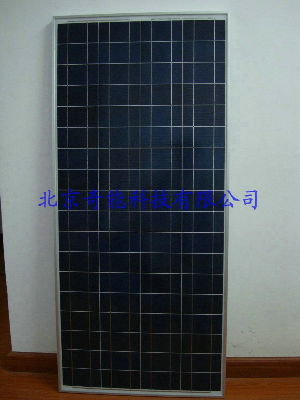 120W太阳能多晶电池板