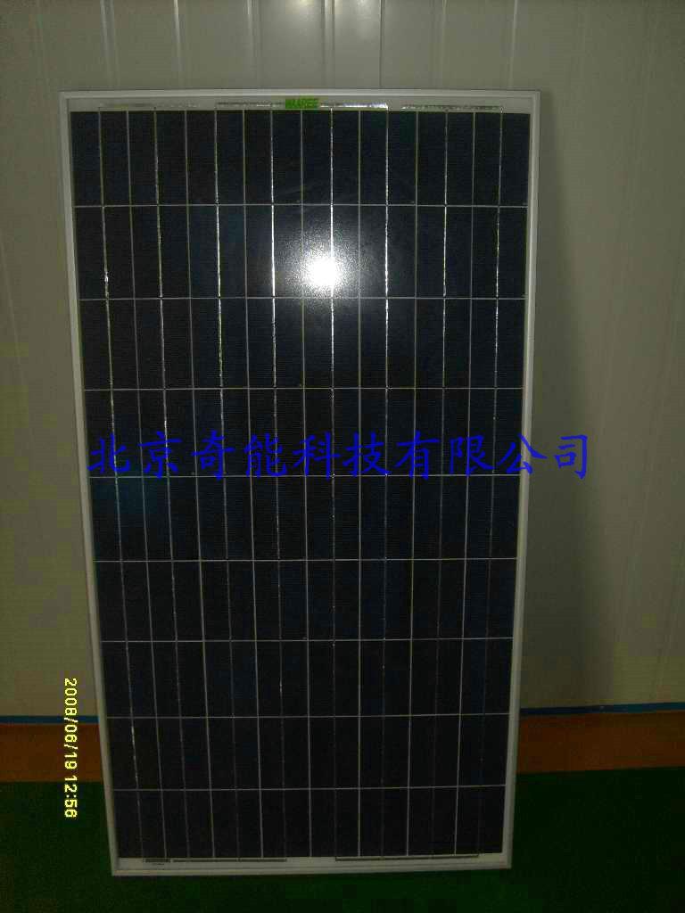 150W太阳能多晶电池板
