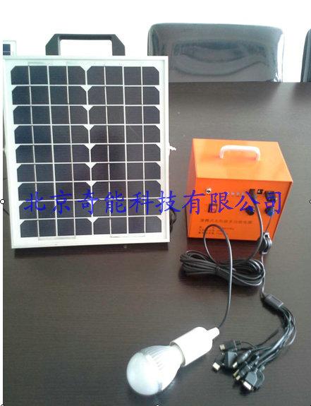 10W太阳能照明系统