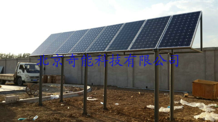 1600W太阳能发电系统