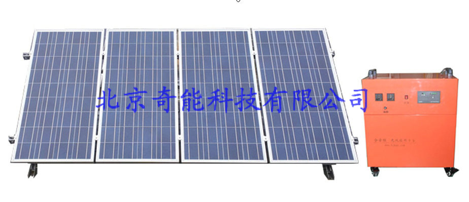 400W太阳能系统