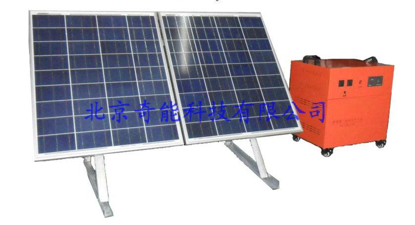 200W太阳能系统