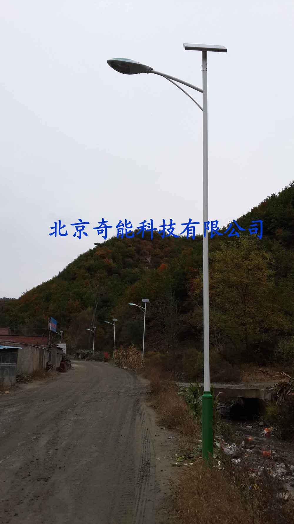 宽城县唐家庄村太阳能路灯工程