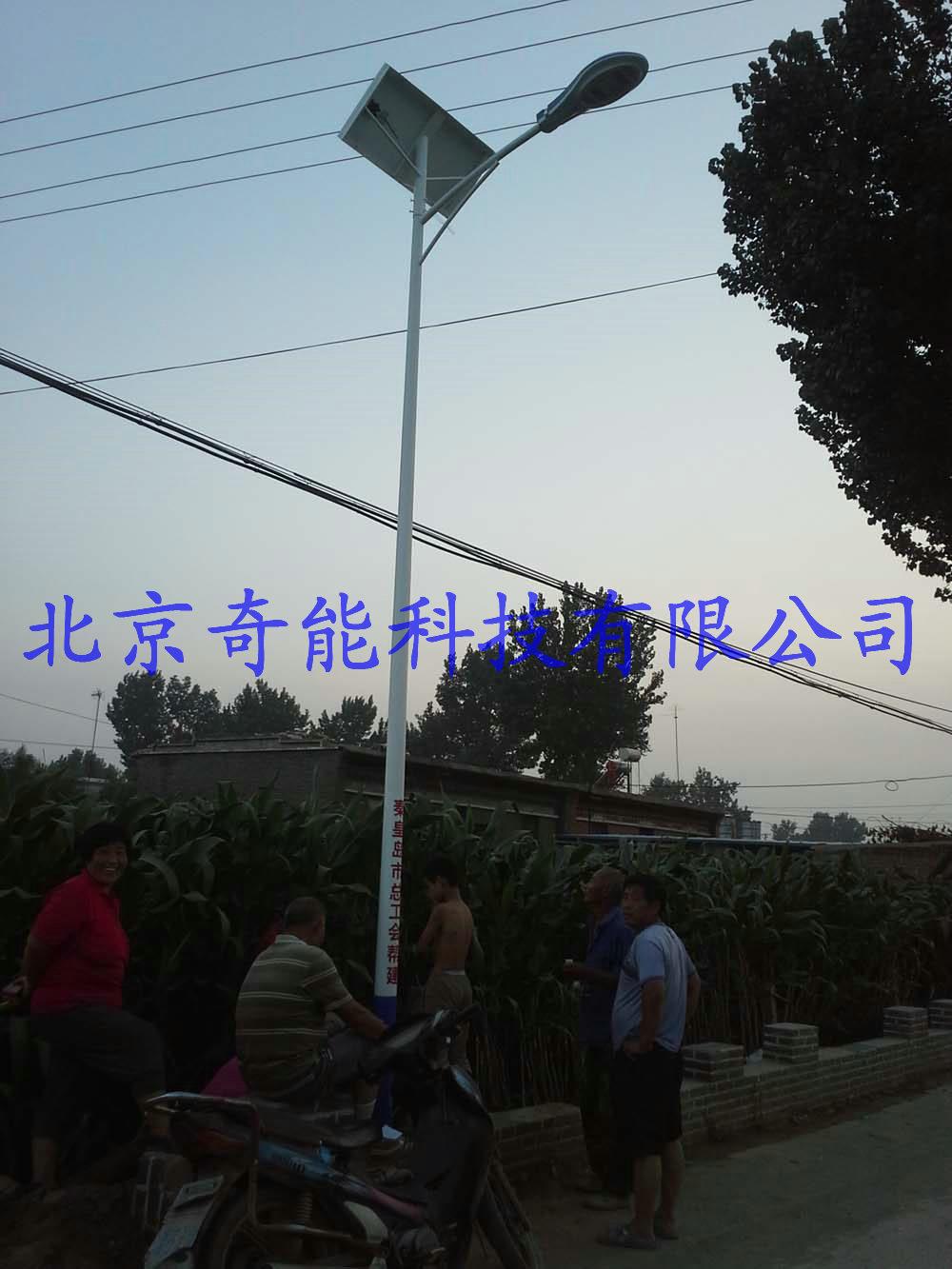 秦皇岛卢龙县侯各庄村太阳能路灯工程