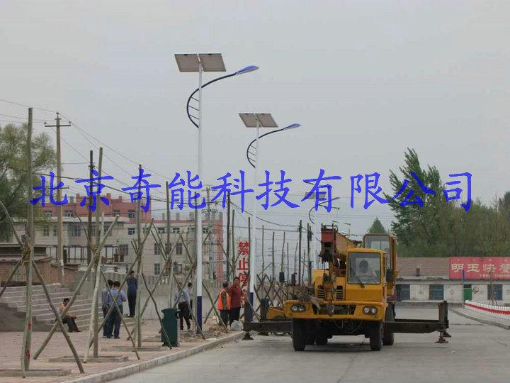 赤峰元宝山汽配城太阳能路灯工程