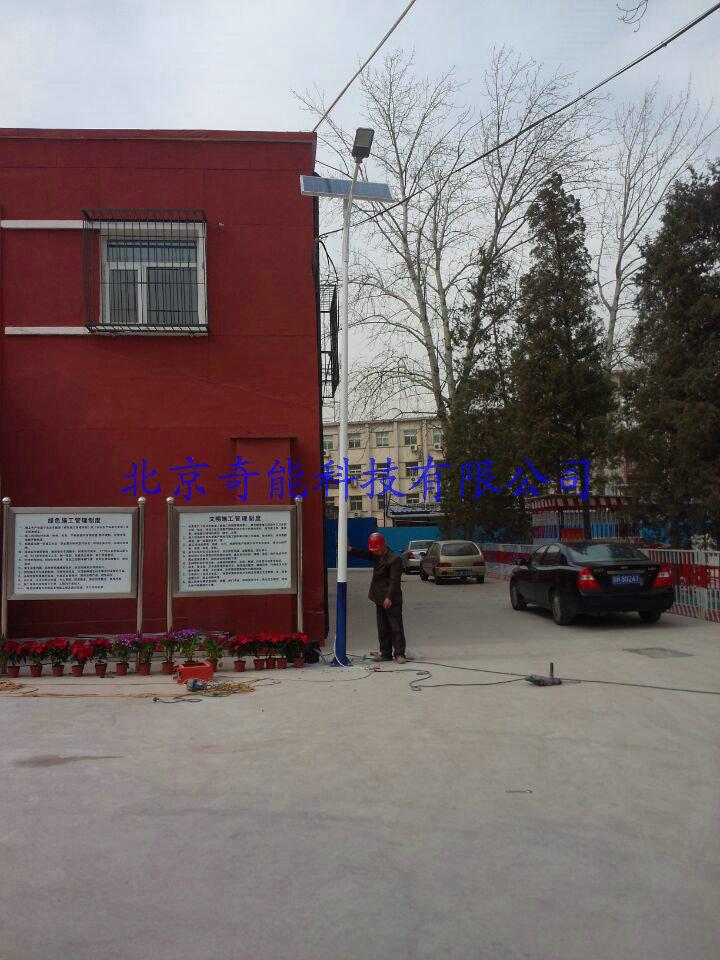 北京朝阳区酒仙桥太阳能路灯项目