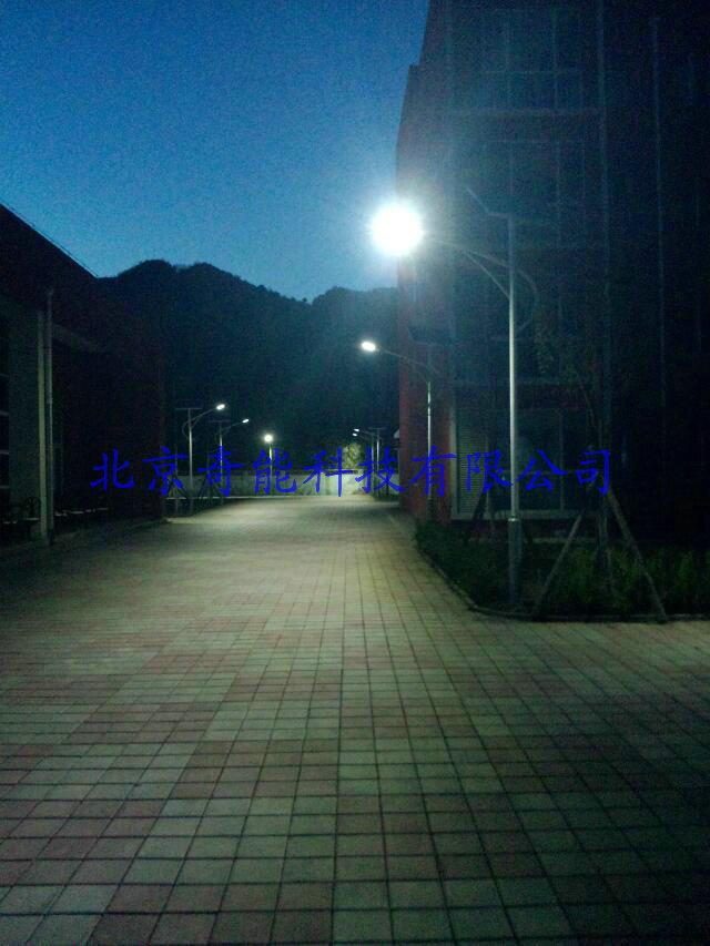 河北承德六道河中学太阳能路灯项目