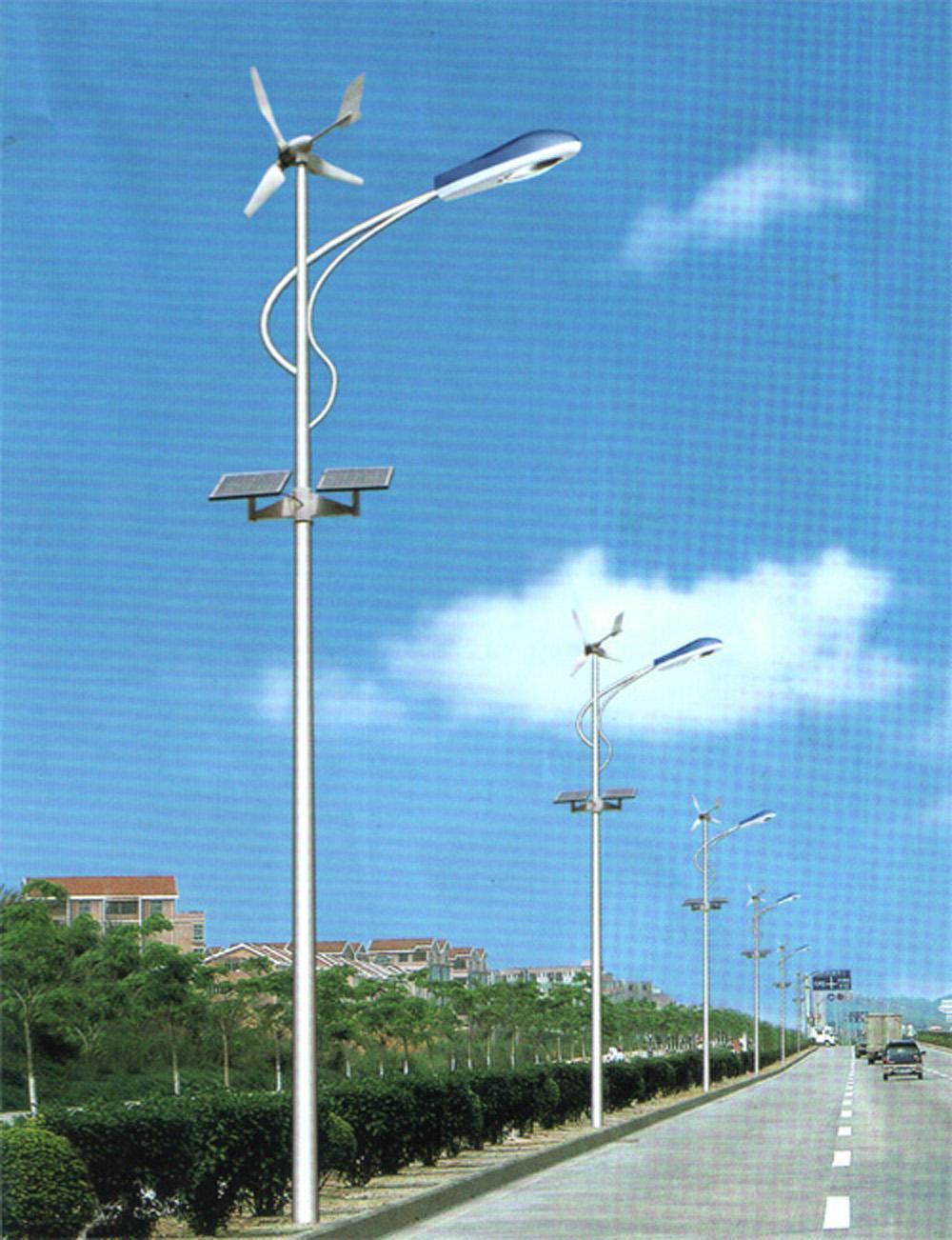 风光互补路灯QN-C05