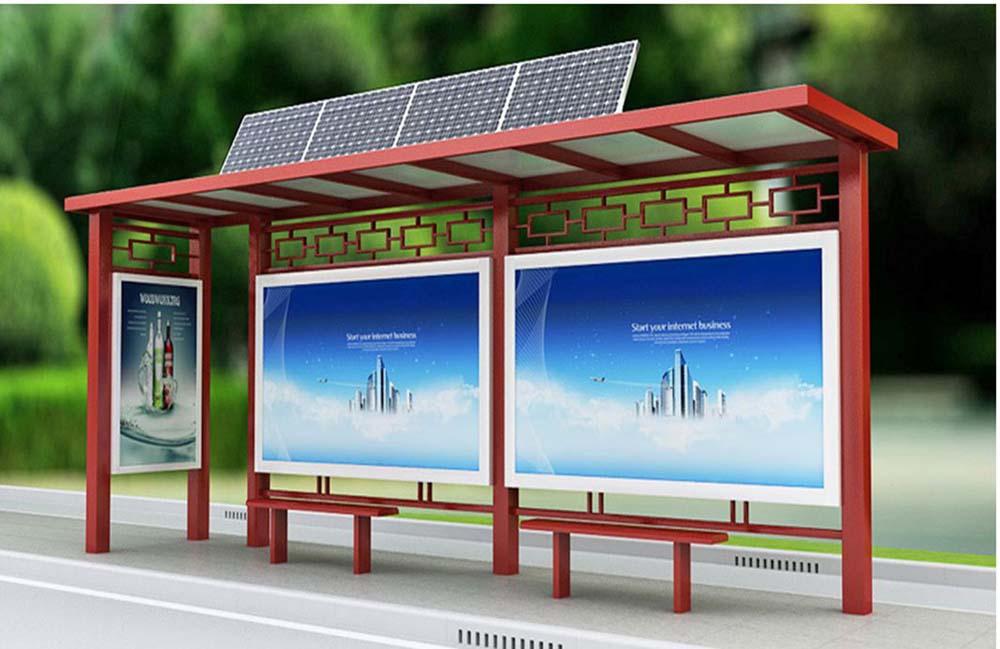 太阳能公交站牌