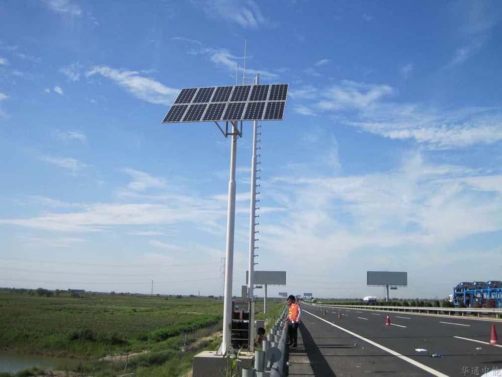 太阳能高速公路监控系统