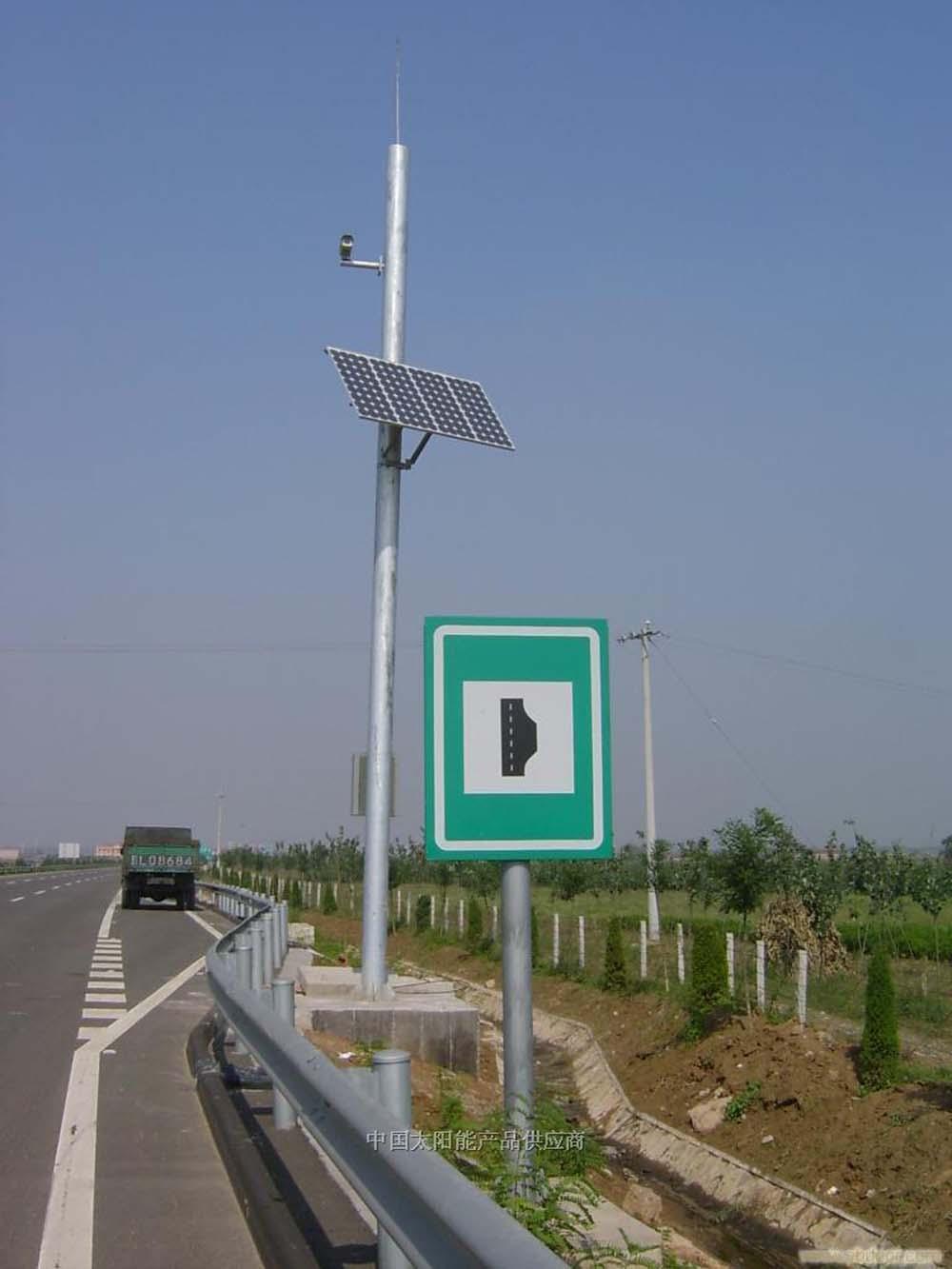 高速太阳能监控