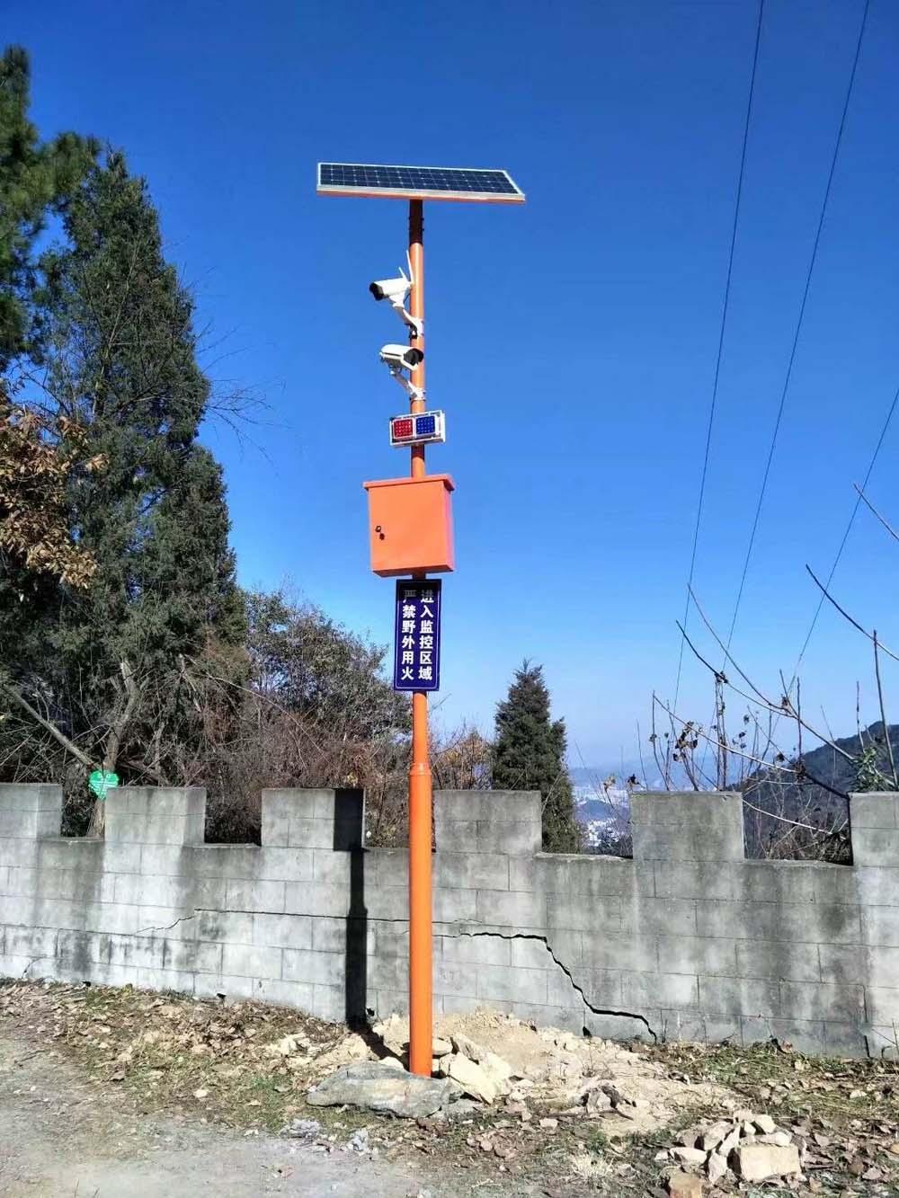 森林太阳能监控系统