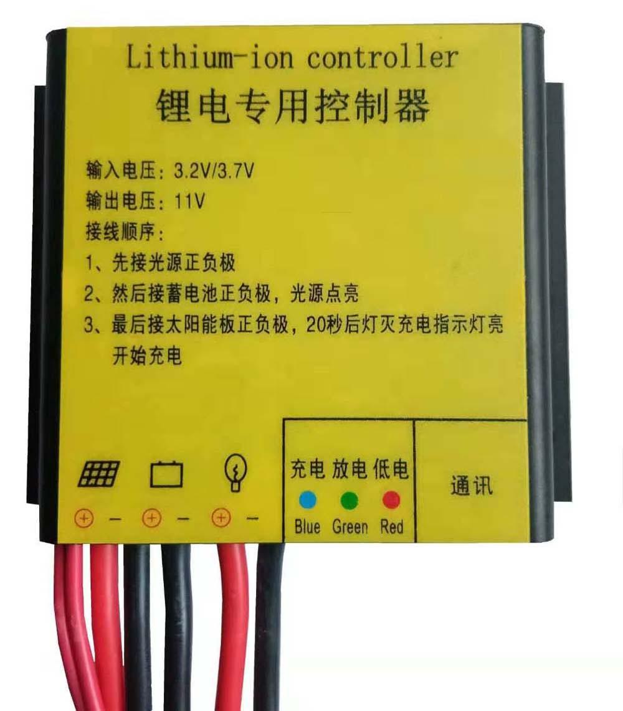3.2V/3.7V升压型锂电专用控制器