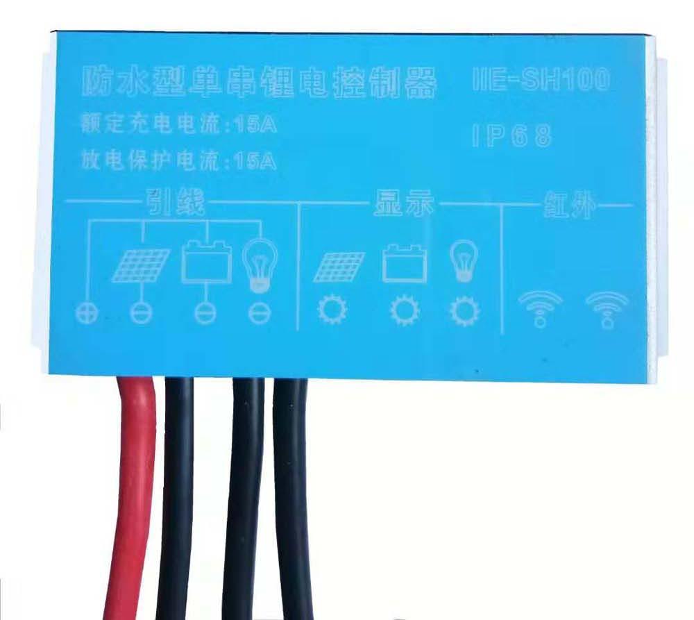 3.2V/3.7V降压型锂电专用控制器