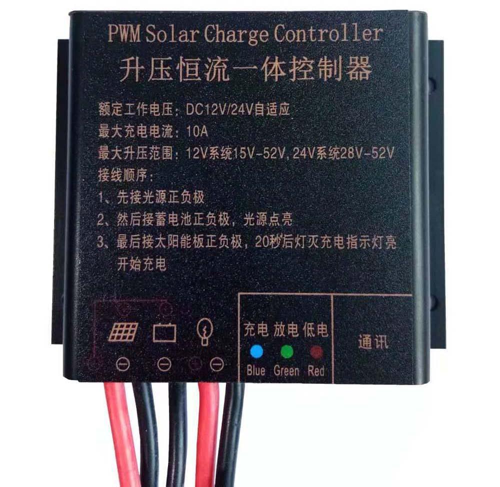 12V/24V降压型通用控制器
