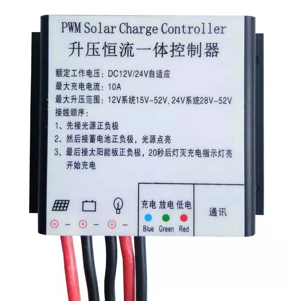 11.1V/22.2V升压型锂电专用控制器