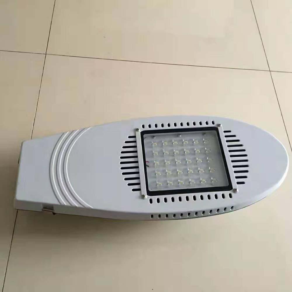 飞机型LED路灯灯头