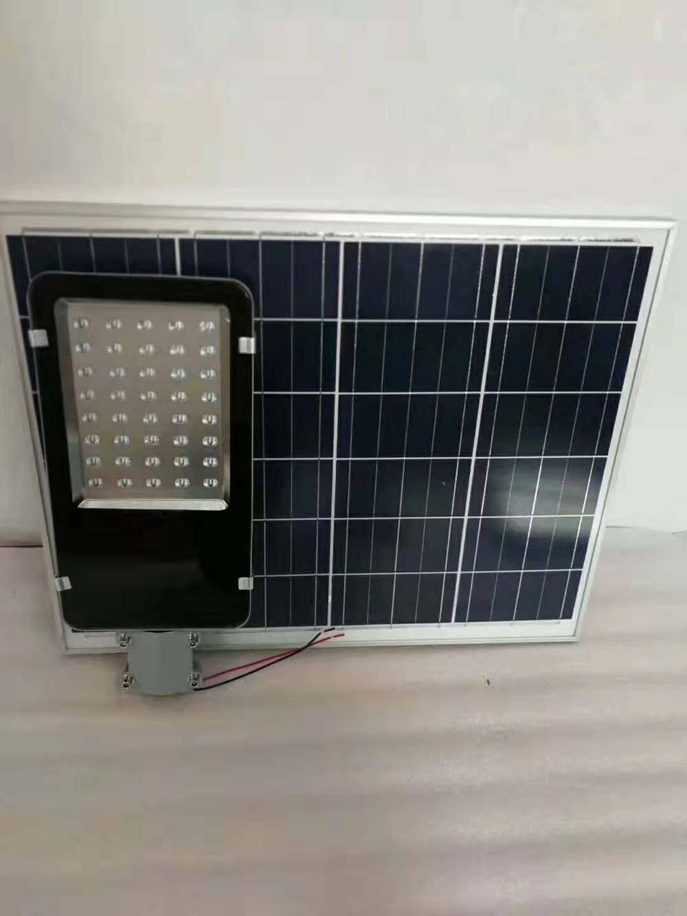 金豆型太阳能二体灯