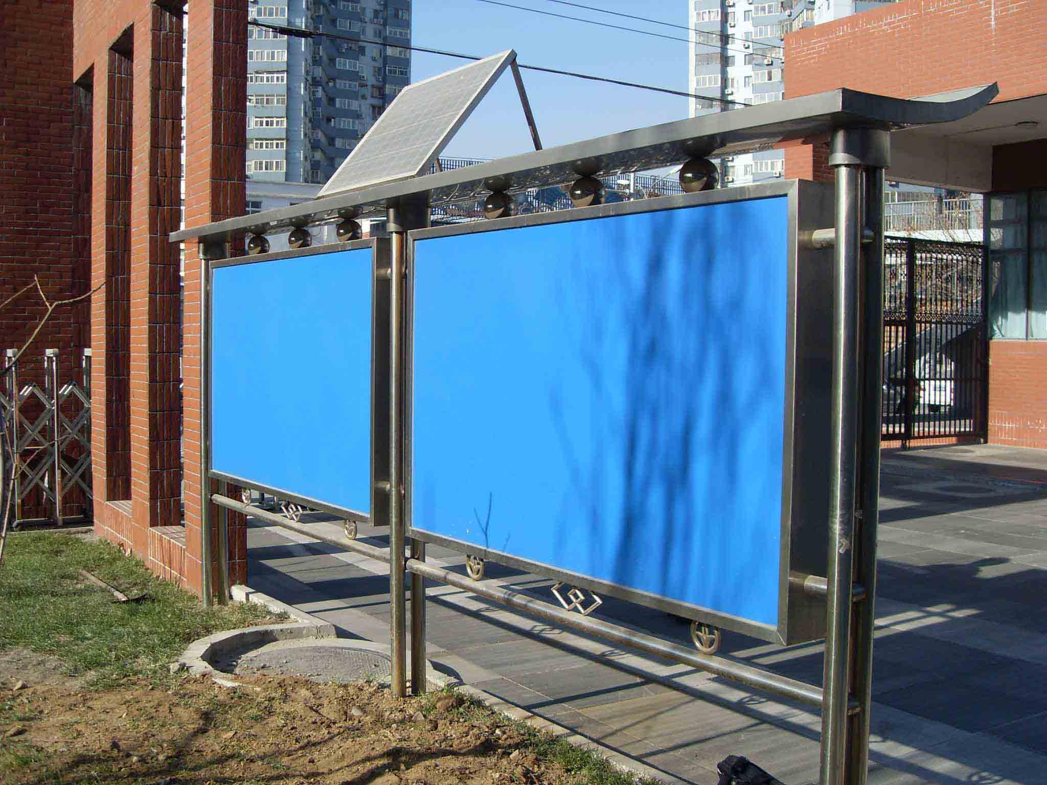 石景山学校太阳能宣传栏