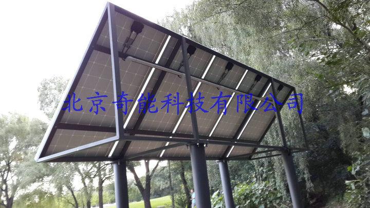 民航博物馆太阳能发电系统