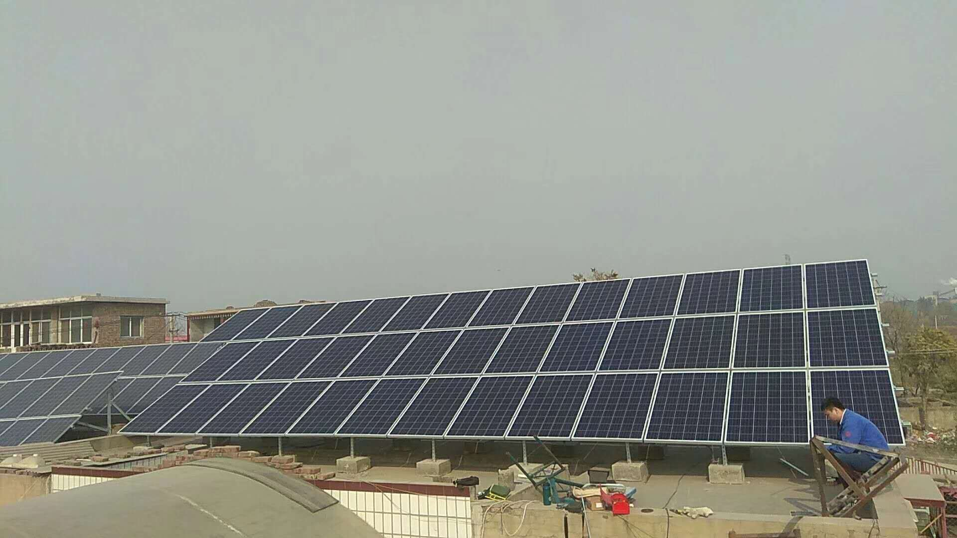 羊角铺村10KW光伏发电系统