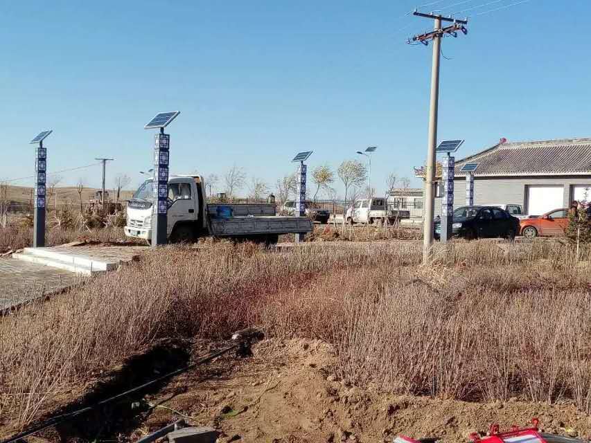 达茂旗十个全覆盖太阳能路灯工程
