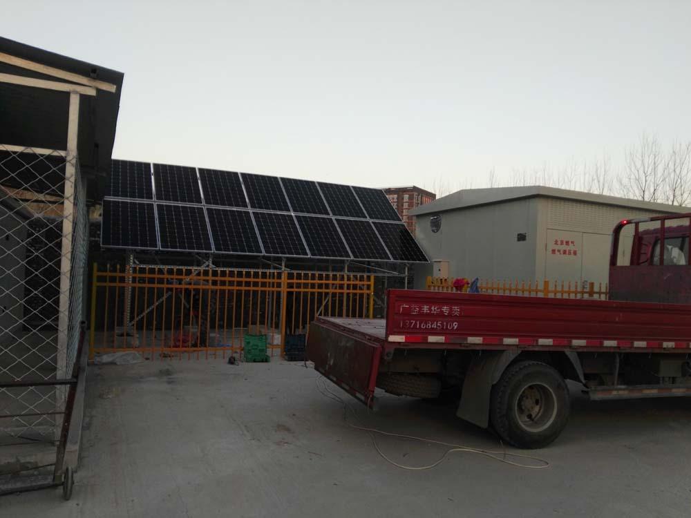 北京焦化厂太阳能发电系统