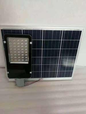 特价太阳能二体灯