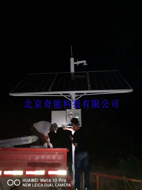 平谷区河道太阳能监控