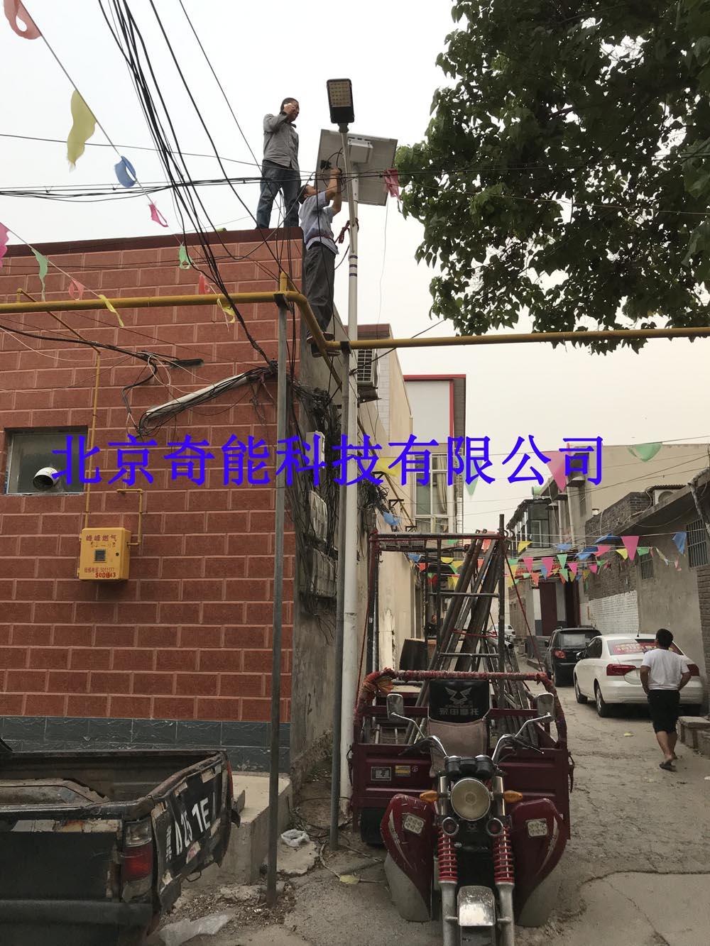 邯郸市石桥村太阳能路灯维修项目