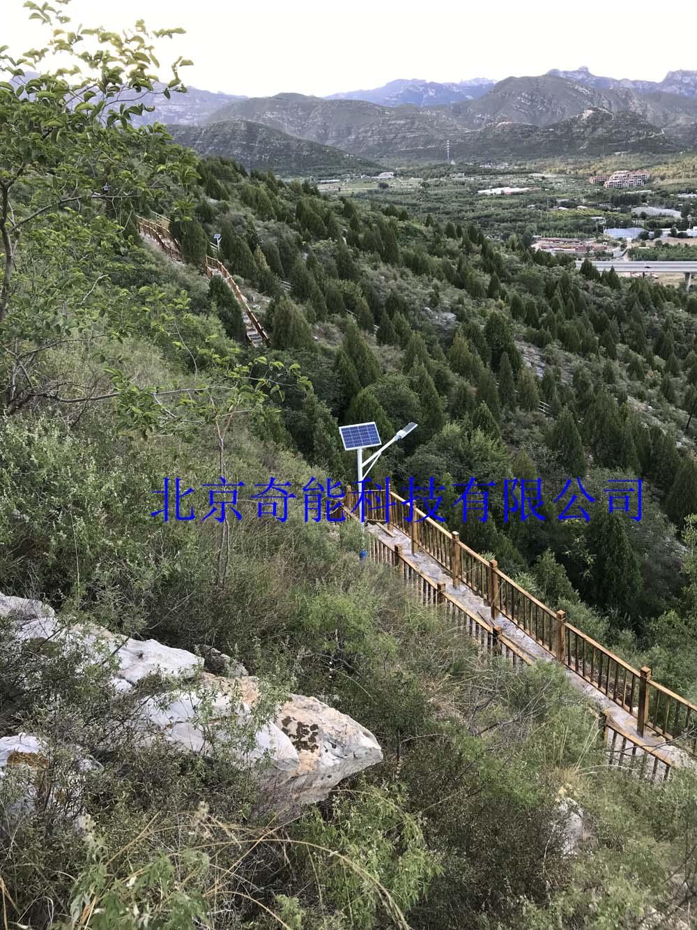 房山区黄元井村太阳能路灯项目