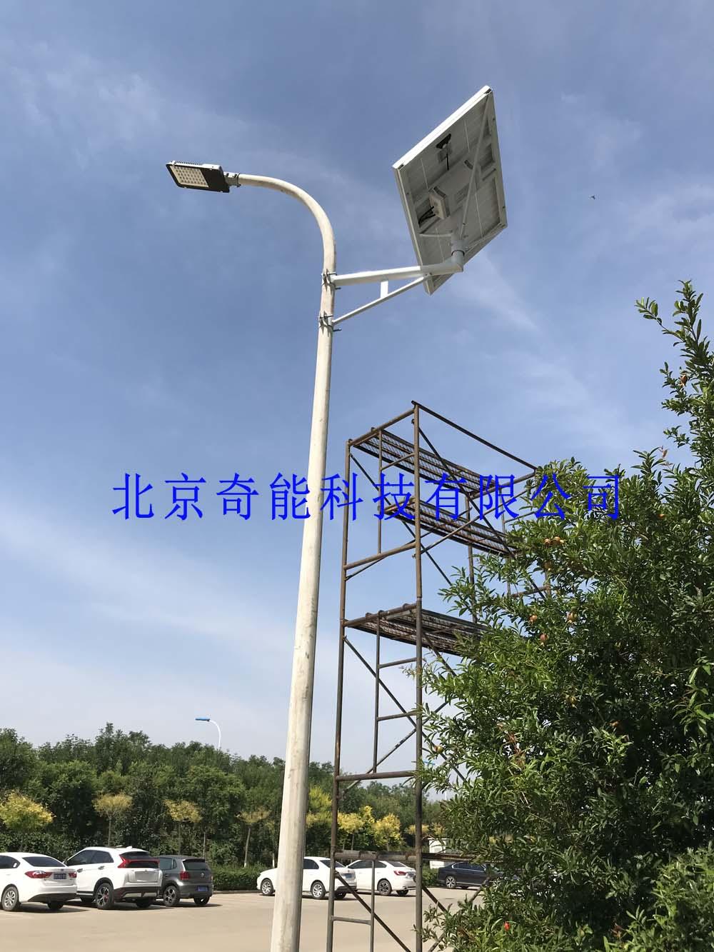 天津某轮胎公司市电路灯太阳能改造