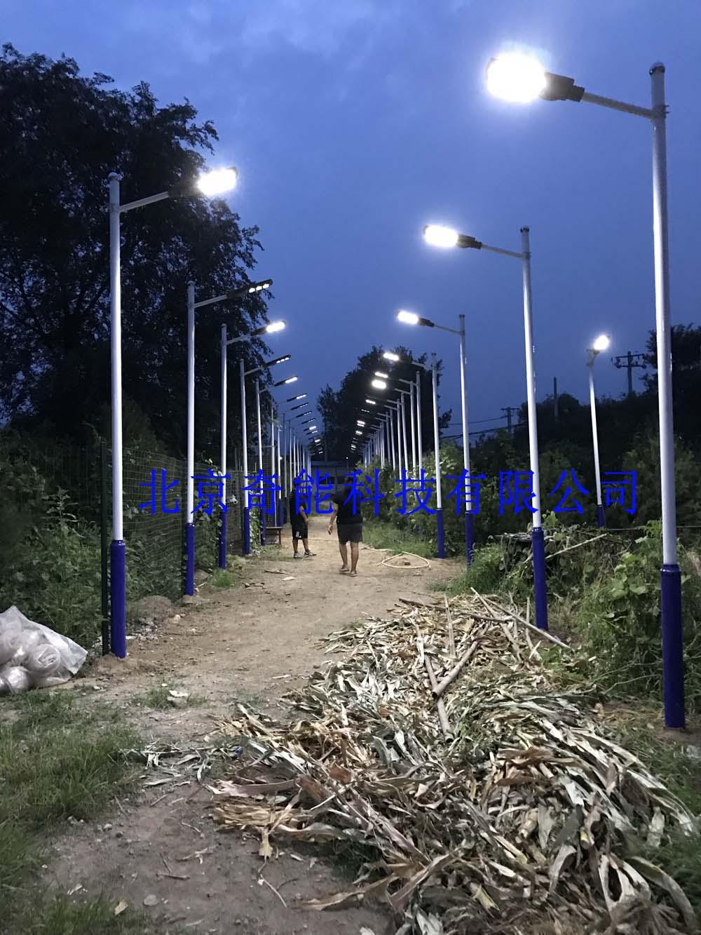 昌平区拆迁用太阳能感应路灯
