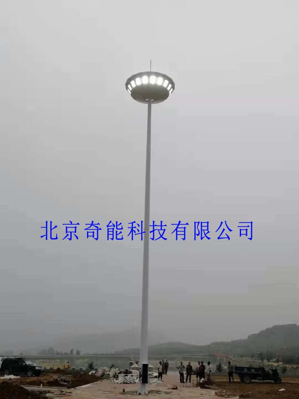25米广场高杆灯