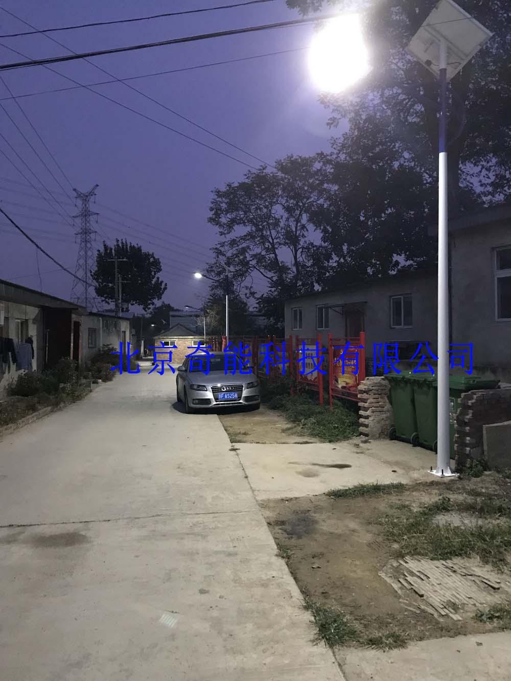 赵家洼村太阳能路灯