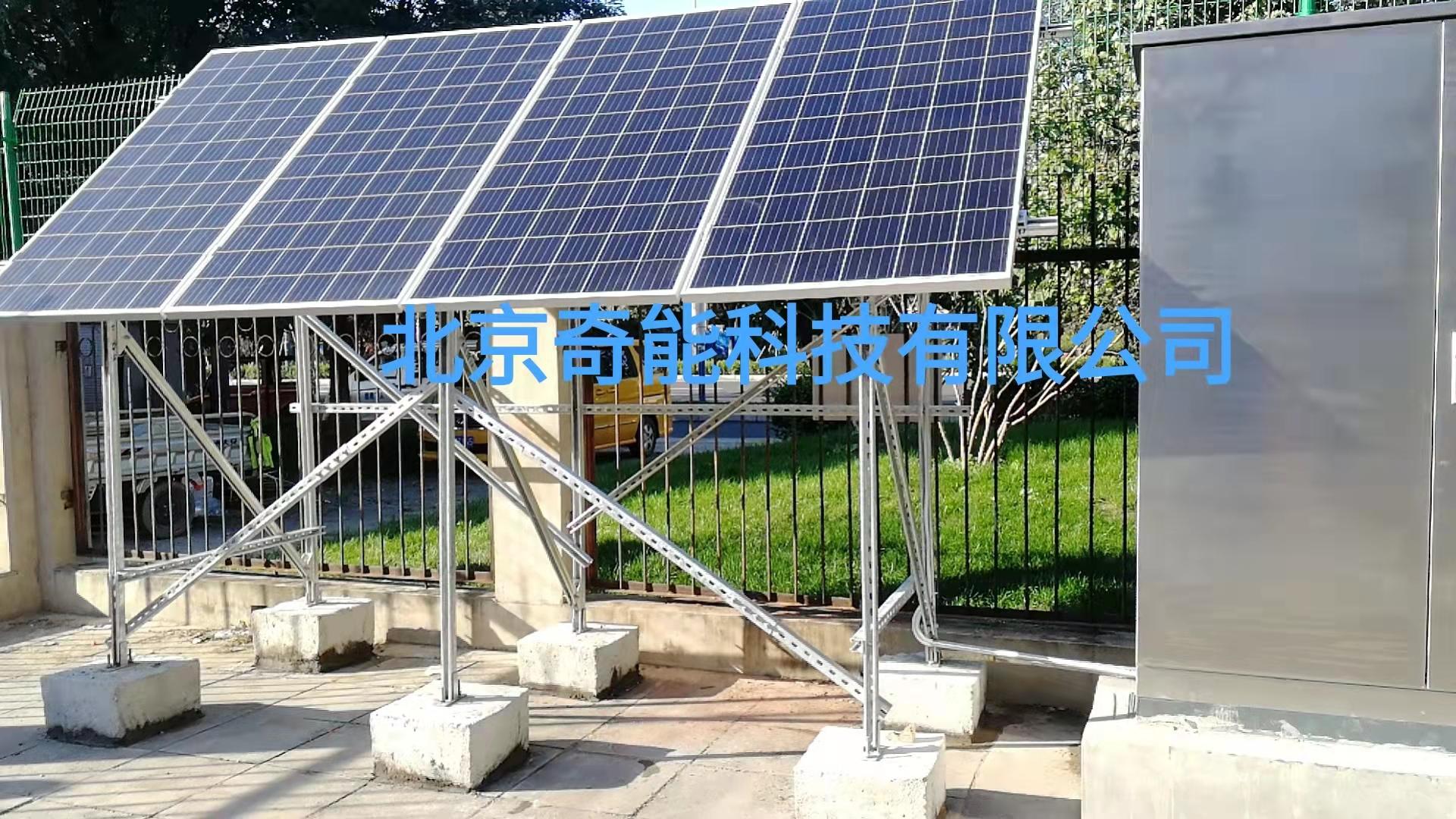 大兴燃气调压厂太阳能供电工程